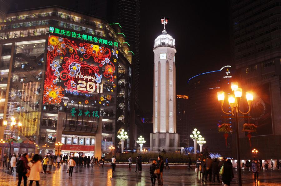 Hình ảnh Đọ độ hào nhoáng của 10 thành phố giàu nhất Trung Quốc số 6