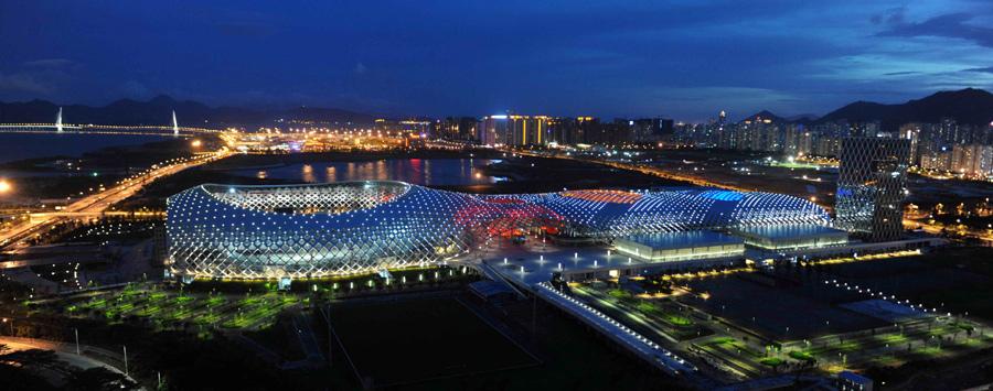 Hình ảnh Đọ độ hào nhoáng của 10 thành phố giàu nhất Trung Quốc số 7