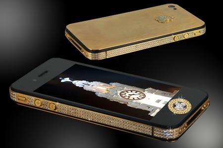 Sốc: iPhone 5 nạm kim cương giá 350 tỷ đồng 6