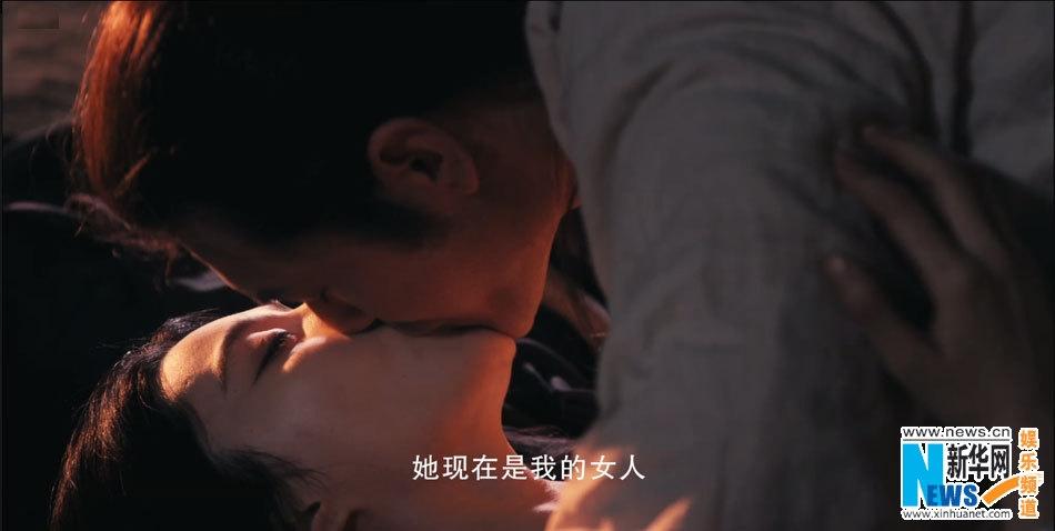 Cảnh hôn nóng bỏng của Huỳnh Hiểu Minh và Phạm Băng Băng 9