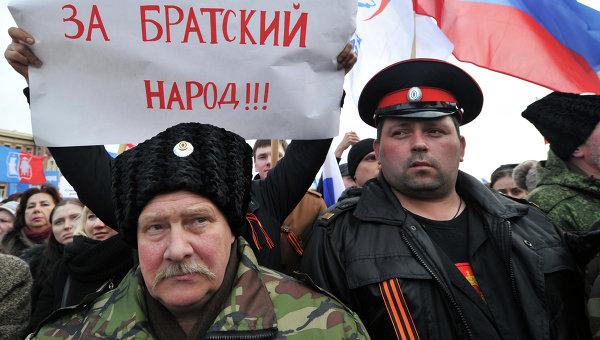 Xem dân Nga tràn xuống đường biểu tình ủng hộ Ukraine 4