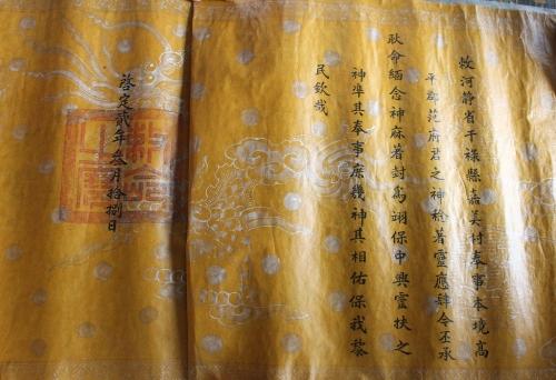 Phát hiện 4 đạo sắc phong quý hiếm thời Nguyễn 6
