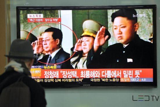 Chú Kim Jong-un mất ảnh hưởng trước khi bị thanh trừng 4