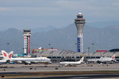 Sân bay Bắc Kinh bị đe dọa tấn công khủng bố 5