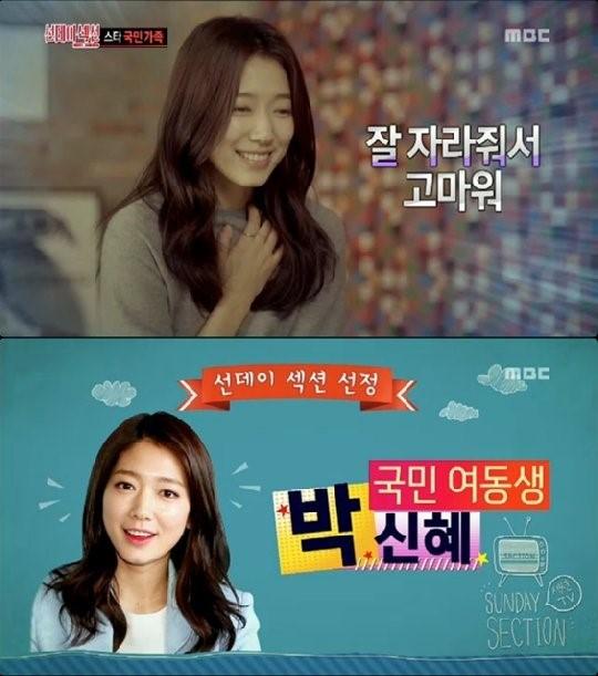 Park Shin Hye được phong là
