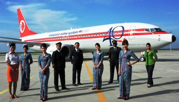 Hình ảnh Cận cảnh các nữ tiếp viên xinh đẹp của Malaysia Airlines số 4