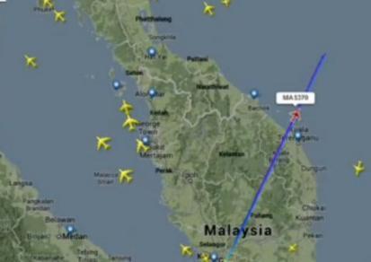 Giây phút cuối cùng trước khi máy bay Malaysia mất tích 5