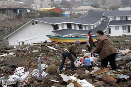 Động đất 6,7 độ Richter tại Thái Bình Dương, cảnh báo sóng thần được ban bố 7