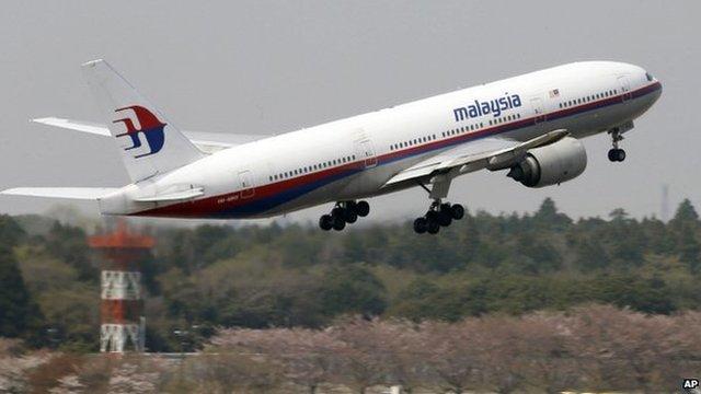 Trung Quốc tăng cường 9 tàu tìm kiếm máy bay mất tích MH370 6