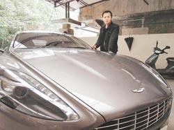 bát gốm sứ,Huang,Porsche 911