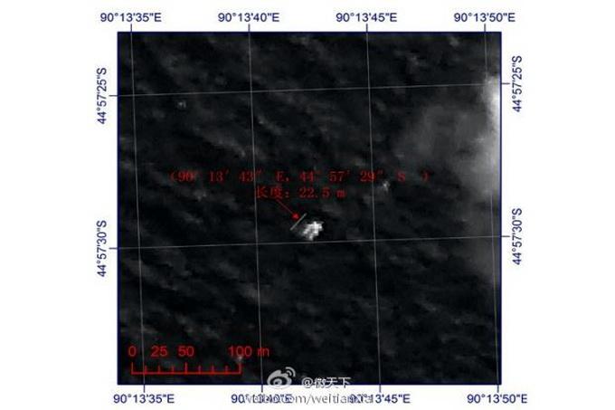 Hình ảnh Trung Quốc phát hiện thêm mảnh vỡ nghi của máy bay M370 mất tích số 1