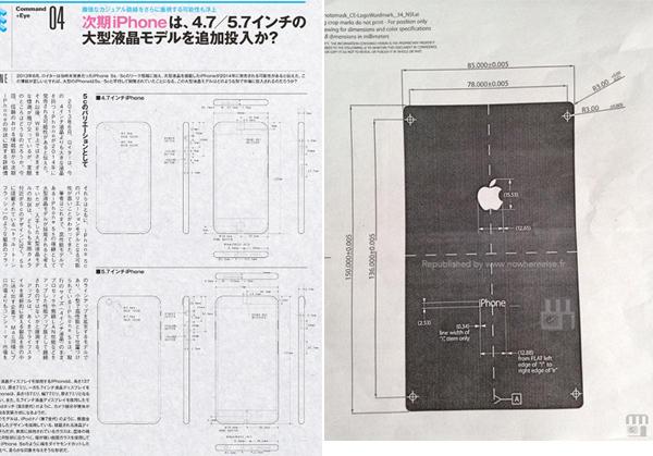 Rò rỉ hình ảnh iPhone 6 từ nhà máy Foxconn 7