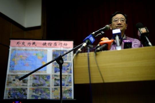 MH370: Quan hệ Trung Quốc - Malaysia vẫn rất tốt đẹp  6