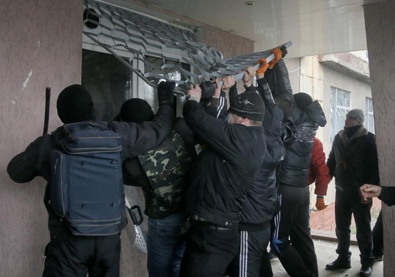 Ảnh bạo loạn tại Ukraine 11