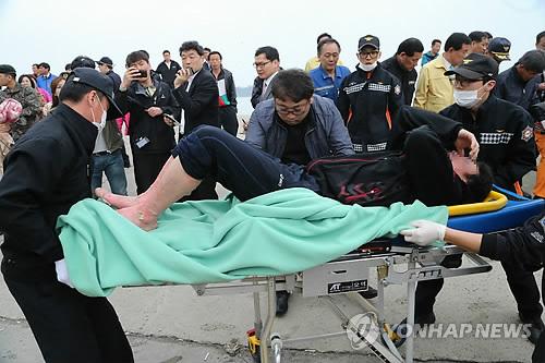 Hình ảnh Cận cảnh công tác cứu hộ vụ chìm phà tại Hàn Quốc số 1