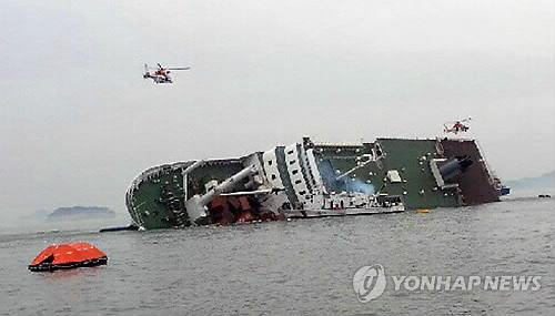 Cận cảnh công tác cứu hộ vụ chìm phà tại Hàn Quốc 11