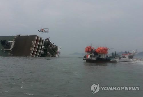 Hình ảnh Cận cảnh công tác cứu hộ vụ chìm phà tại Hàn Quốc số 7