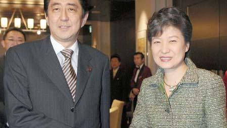 Hàn Quốc - Nhật Bản lần đầu tiên đàm phán về vấn đề nô lệ tình dục 6
