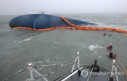 Khu vực đắm phà Hàn Quốc là vùng thảm họa đặc biệt 5