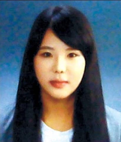 Chìm phà Hàn Quốc: Nữ thuyền viên hi sinh thân mình cứu hành khách 6