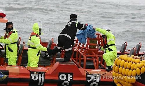 Phà Sewol ngập nước hoàn toàn, số người chết tăng lên 28 6