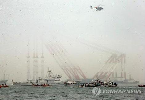 Chìm phà Hàn Quốc: Chuyển từ tìm kiếm cứu hộ sang trục vớt? 9