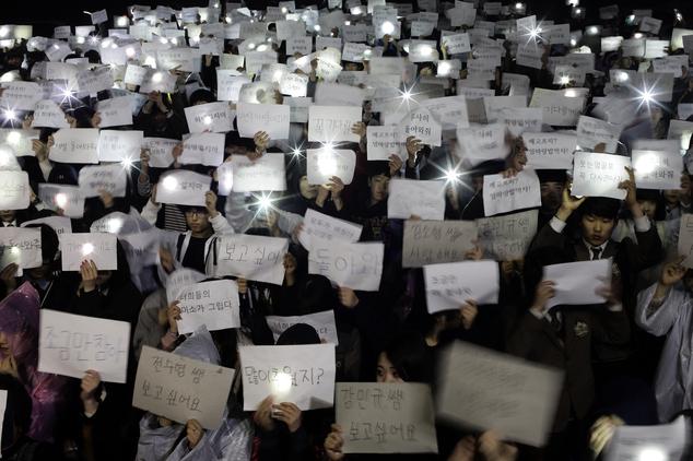 Hàn Quốc xây công viên tưởng niệm học sinh vụ chìm phà Sewol 6