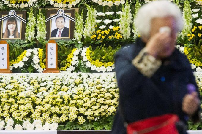 Đắng lòng đám tang các học sinh mất trong thảm họa chìm phà Sewol 7
