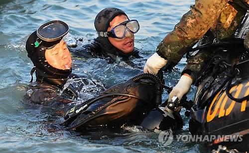 Chìm phà Sewol: Cảng Paengmok thành tâm điểm của nỗi đau 8