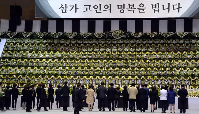 Thư gửi học sinh xấu số vụ chìm phà gây chấn động Hàn Quốc 6