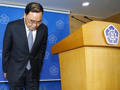 Thủ tướng Hàn Quốc xin từ chức để