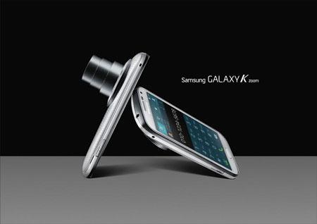 Galaxy K Zoom chính thức trình làng, camera 20,7 MPx ấn tượng 11