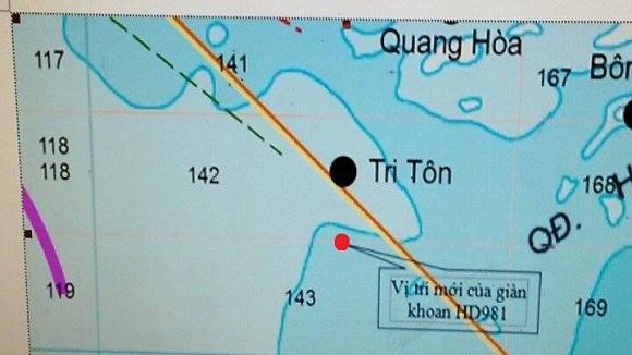 Chủ sở hữu giàn khoan Hải Dương 981 là ai? 8