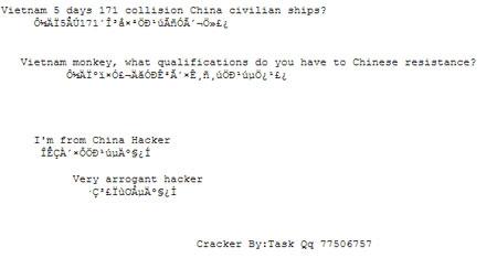 Nguy cơ bùng phát chiến tranh giữa hacker Việt Nam và Trung Quốc 7