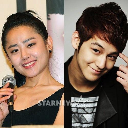 Kim Bum và Moon Geun Young chính thức chia tay 6