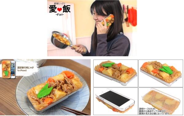 10 ốp lưng iPhone 5/5s độc đáo nhất thế giới 9