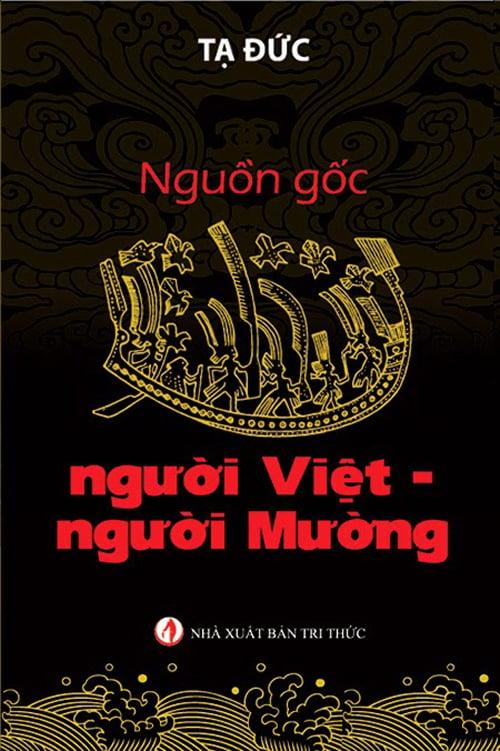 """Cuốn sách cho rằng """"người Việt Nam có nguồn gốc từ Trung Quốc"""" 6"""