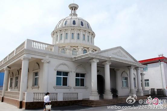Trung Quốc xây nhà vệ sinh mô phỏng tòa làm việc của Tổng thống Mỹ 6