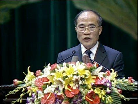 Chủ tịch Quốc hội: Bằng mọi biện pháp kiên quyết đấu tranh bảo vệ chủ quyền quốc gia 5
