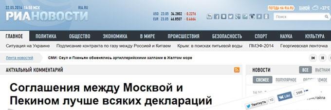 """Nhà báo Nga gây phẫn nộ vì gọi Việt Nam là """"Ukraine của Trung Quốc"""" 5"""