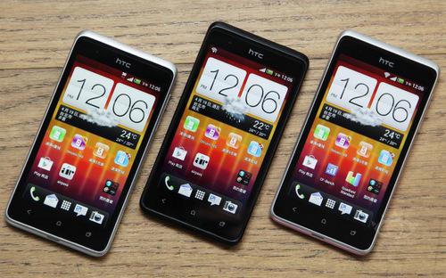 HTC Desire L giảm giá sốc, chỉ còn khoảng hơn 3 triệu đồng 9