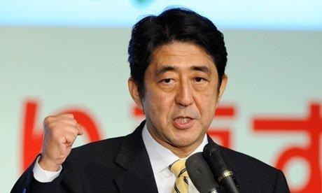 Nhật Bản muốn đẩy nhanh việc cung cấp tàu tuần tra cho Việt Nam 6