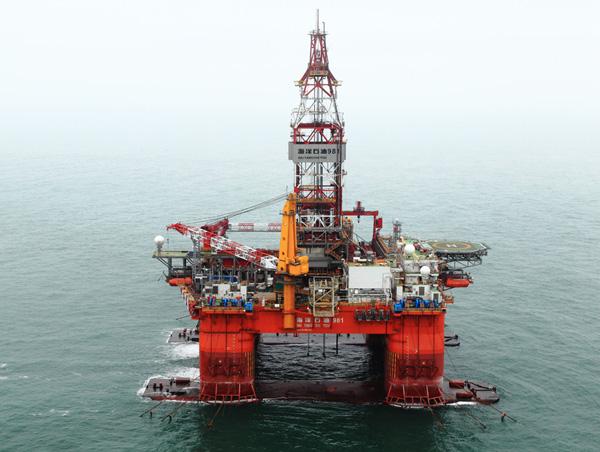 Trung Quốc xác nhận Hải Dương 981 dịch chuyển địa điểm 6