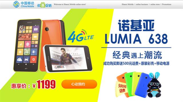 Lumia 638 bất ngờ lên kệ, giá chỉ 4 triệu đồng 6