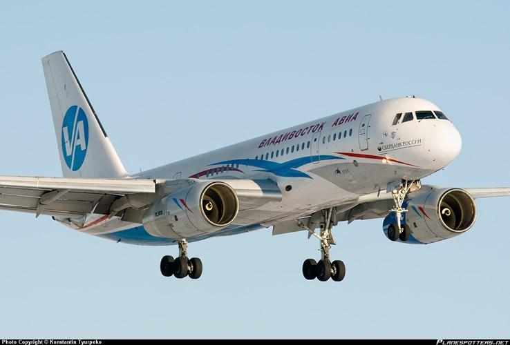 Cận cảnh đẳng cấp máy bay Triều Tiên đổi bằng mỏ vàng 9