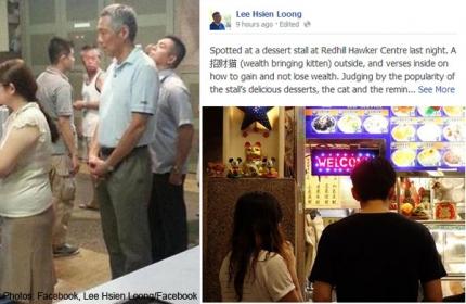 Thủ tướng Singapore xếp hàng 30 phút chờ mua cánh gà rán 6