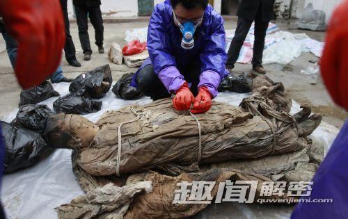 Cận cảnh xác ướp 600 năm vẫn còn nguyên vẹn  7