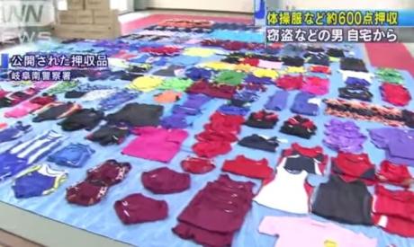Người đàn ông ăn trộm hàng trăm bộ quần áo nữ sinh để mặc 4