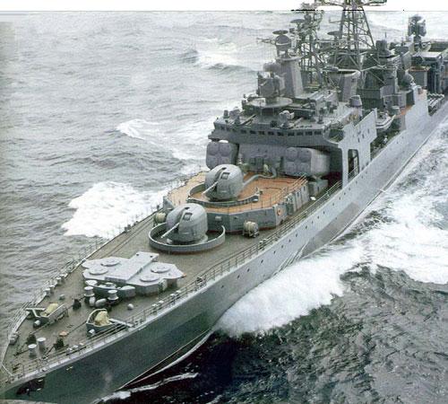 Sức mạnh Hạm đội Thái Bình Dương đang có mặt tại Việt Nam 17
