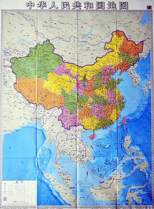 Bản đồ dọc Trung Quốc vi phạm trắng trợn chủ quyền VN 6